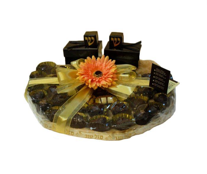 Bar Mitzva Chocolate Supreme