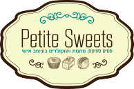 Petite Sweets Logo